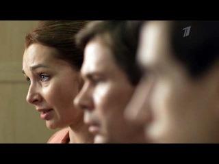 На Первом канале премьера - многосерийный фильм `Уравнение любви` - Первый канал