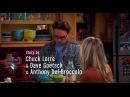 Теория большого взрыва  The Big Bang Theory Сезон 6 Серия 8 [Кураж-Бамбей]