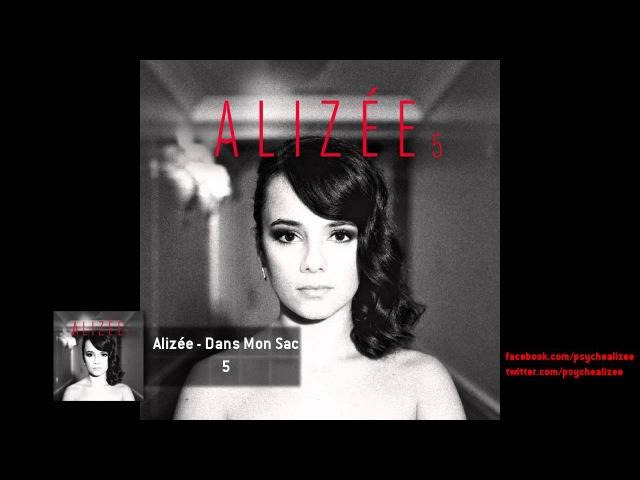 [HD] Alizée - Dans mon sac (New Song 2013)