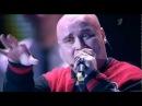 Доминик Джокер - Если Ты Со Мной (Live @ 20 лучших песен 2012 года)
