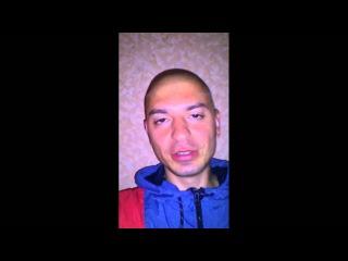 ГИГА & 2 HUSTLE FLAVA DJ MAXI DJ PROBASS .mpg