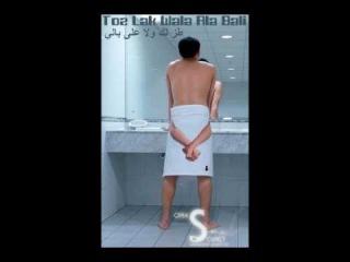 HANI MITWASI - Toz Lak Wala Ala Bali Song - اغنية طز لك ولا على بالي