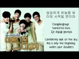 [J-Min] Stand Up 일어나 (To The Beautiful You OST) Hangul/Romanized/English Sub Lyrics