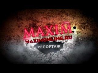 День рождения MAXIM Online с настей задорожной