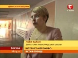 Настя Фоменко - Самая ГОЛАЯ выпускница 2012 года