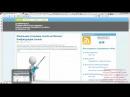 Инструменты для создания HTML макета сайта