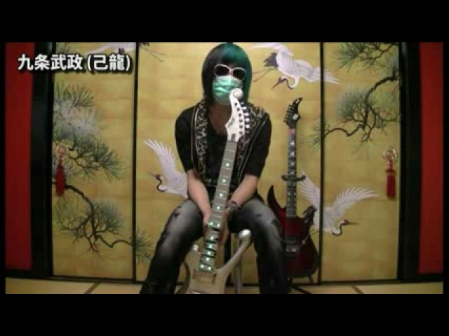 Glare Guitar School 己龍 Kiryu ~ Mitsuki Takemasa - 酒井参輝 九条武政 -