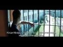 Шальные деньги: Стокгольмский нуар / Snabba cash II (2013) HD-1080 Трейлер (субтитры) кино в хорошем качестве the sinema- ®