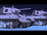 Girls und Panzer - Katyusha (full version with video)