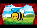 Голоса разных живтных, птиц, насекомых..кто как кричит ? Угадай по голосу кто это ? где животные ? где птицы? где насекомые ?
