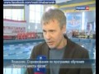Вести-Хабаровск. Мальцы - в воду!