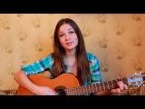 Нина Кузнецова - Как найти себе парня
