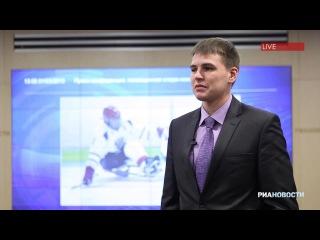 Андрей Скриба о Молодежной Стратегии-2020