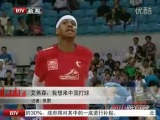 Allen Iverson and Dennis Rodman in China vs. Stephon Marbury's Beijing Ducks