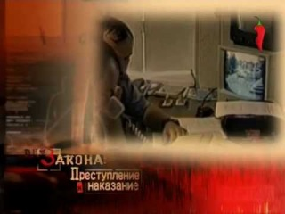 Вне закона - Брак без правил (эфир 19.07.2011)