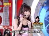 20110327鑽石夜總會 宅男女神PK賽 糖果VS篠崎翎榕 2/2