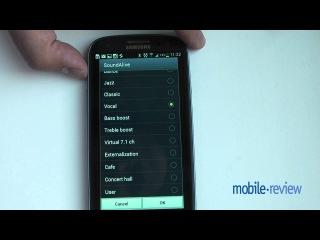 Samsung Galaxy S3 - музыкальный плеер, а также радио