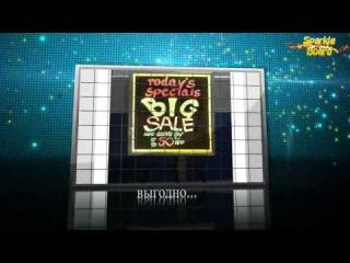 SparkleBoard - СпарклБорд - рекламная LED-панель