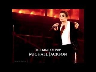 Michael Jackson - Billie Jean - Buenos Aires 1993 - pro snippet
