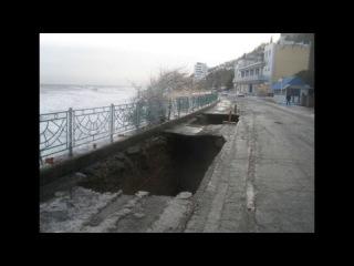 Алушта. Сильный шторм 7 февраля 2012 г.