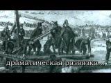 1812 год в Беларуси_роман