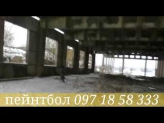 Пейнтбольний клуб ОТАМАН 097 18 58 333