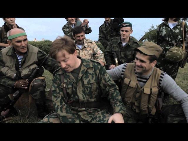 Adighe Nisa Adighe Thatsa Dökümanter Film Abhazya