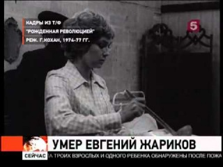 Не стало актера Евгения Жарикова  Он сыграл в десятках фильмов, но главной стала киноэпопея Рожденная революцией