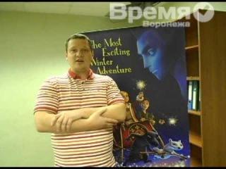 Как создавали 3D-мультфильм «Снежная королева»