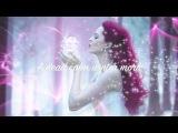 Nightwish~ The Heart Asks Pleasure First (lyrics)
