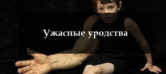 Делать порно вдохнули на www realore ru