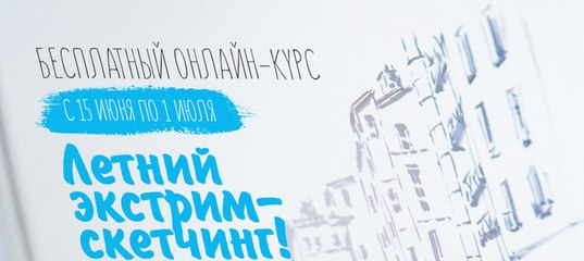 http://kalachevaschool.ru/sumextreme?fuid=1166241&utm_source=invitation&utm_campaign=sumextremean