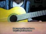 5й курс.Как писать песни под гитару. Виктория Юдина