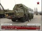 Силам ПВО Приморского края - 55 лет ВЧ 83266