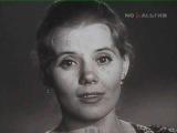 Людмила Сенчина - Лирическая песня ( Музыка В. Гаврилин, стихи О. Фокиной)