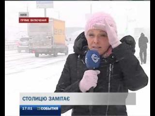(22.03) События: Киев стоит в 10-балльных пробках