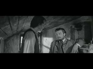 Преступление и наказание 1969 - вторая серия (Crime and punishment)