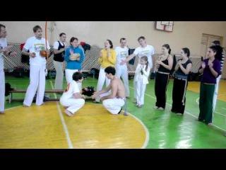 Капоейра. Семінар у Львові (11-13.11.2011). Частина 1
