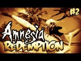 Amnesia - I HATE TELEPORTING NAKED GUYS - Redemption - Part 2