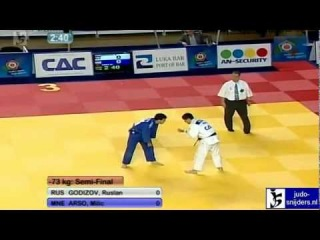 Judo 2012 European Championships Cadets Bar: Godizov (RUS) - Arso (MNE) [-73kg] semi-final
