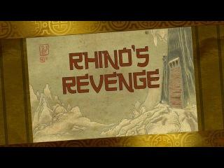 Кунг-фу панда: Легенды потрясности | сезон 1, серия 12 | Месть Носорога