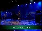 Победитель Израильской Школы музыки