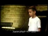 Израильская Школа музыки прослушивание