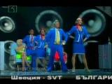 Eurovision 2007 FINAL - UK SCOOCH - Flying The Flag