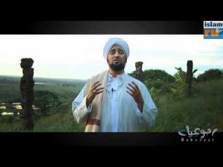 Когда вспоминаешь Пророка (мир ему) -Мухаммад ас-Сакаф