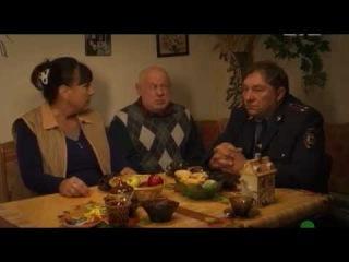 Сваты 6 сезон 13 серия [2013]