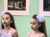 Гавриловы Диана и Марианна.Кюи.Цирк кота Морданки.mpg