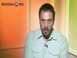 Максим Шевченко о Израиле (отрывок из видео о Флотилии Мира)