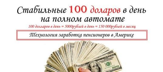 Детский сад для пенсионеров в москве