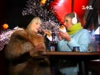 Катя Осадча та Тіна Кароль: Різдвяне свято у Кьольні